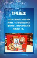 中秋节快乐 中秋佳节 佳节团圆 中秋祝福 花红月圆 祝福贺卡