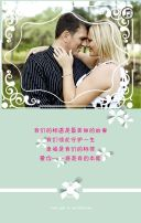 浪漫简约婚礼