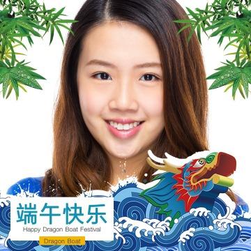 创意中国风端午节微信社交平台个人头像