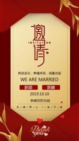 中国风喜庆红色婚礼邀请函请帖请柬海报
