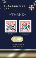 感恩节活动促销模板/海报宣传/节日祝福/节日促销通用模板