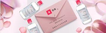 唯美浪漫化卸妆水妆品护肤品活动促销产品促销宣传banner