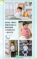 小清新卡通宝贝相册成长纪念册翻页H5