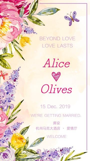 紫粉色唯美浪漫现代高端轻奢婚礼请柬