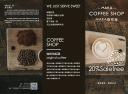 欧美咖啡色黑色文艺简约咖啡奶茶宣传三折页
