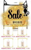 关于双11放价的通知,11·11产品促销宣传