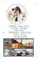 白色简约轻文艺旅游纪念相册H5