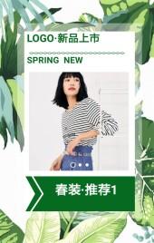 女装春季新品推荐,2018,春装