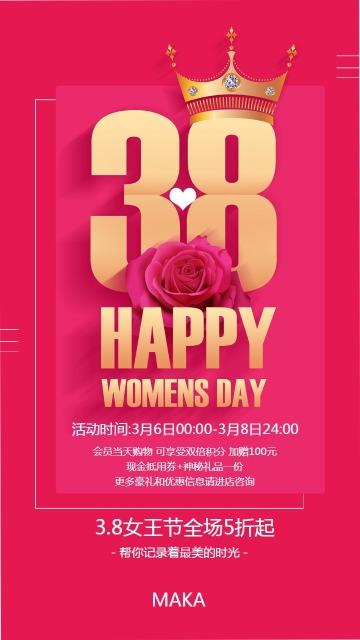 简单大气红色女生节女神节促销打折宣传海报