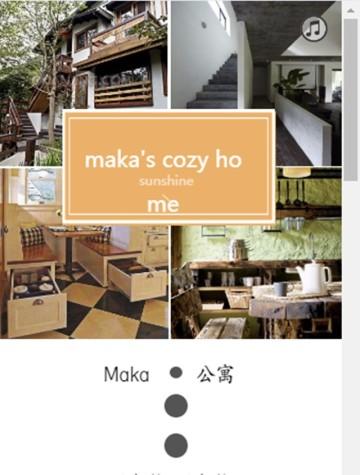 民宿/酒店/宾馆/旅店单页模板