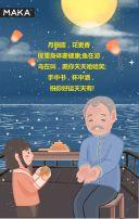 唯美中秋节手绘企业公司中秋客户祝福介绍