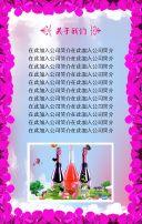 鸡尾酒 红酒  青春水果酒 产品展示 促销活动