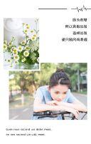 白色文艺唯美温馨旅行纪念相册H5