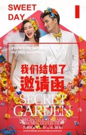 现代中式邀请函中式中国风古风古典风婚礼邀请函红色喜庆喜帖请柬