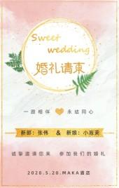 轻奢风时尚婚礼请柬韩式唯美结婚邀请函