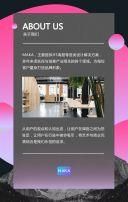 渐变时尚炫酷协会社团会议会展活动邀请函H5
