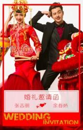中国红婚礼邀请函时尚简约新中式高端大气婚礼请柬极简清新扁平化文艺范儿婚礼邀请超赞