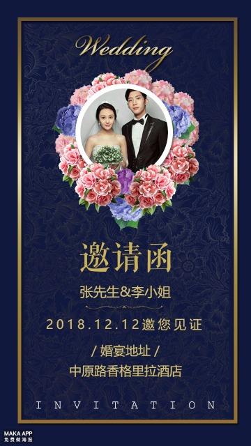 紫色高端婚礼邀请函