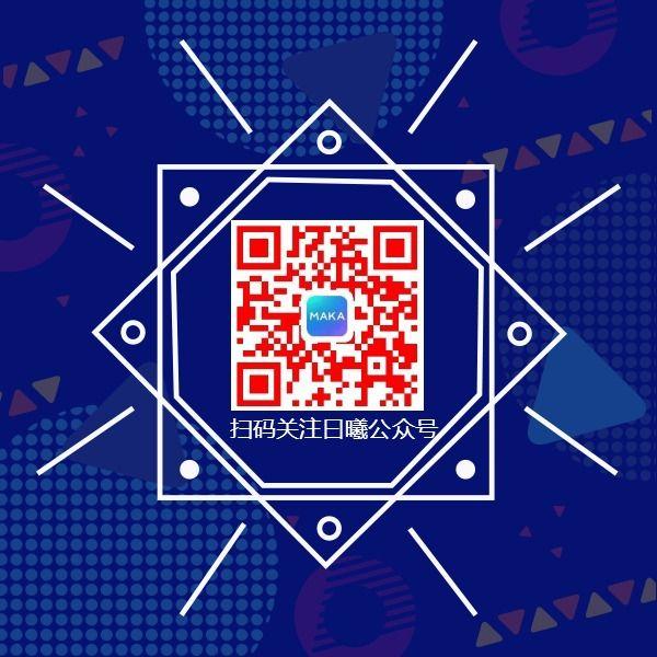 公众号底部二维码数码科技家电家具产品二维码简约蓝色原创-曰曦