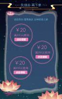 传统七夕情人节商家活动促销推广
