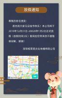 蓝金简约大气中国风2020鼠年元旦快乐祝福贺卡企业宣传新年快乐放假通知H5