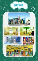 可爱手绘幼儿园招生宣传H5模板