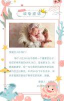 可爱美人鱼宝宝百日宴派对邀请函H5
