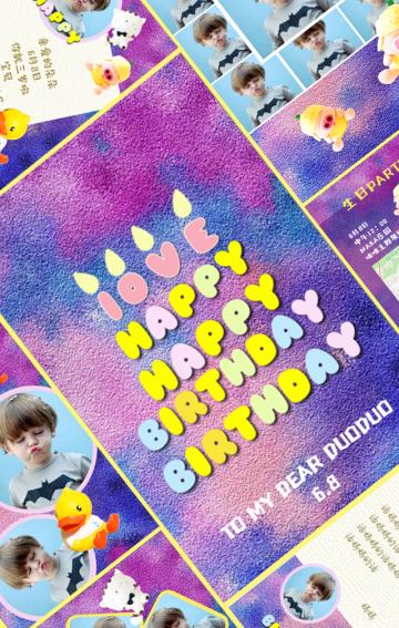 生日贺卡、相册、PARTY邀请函