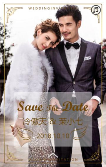 高端时尚婚礼邀请函 简约婚礼邀请函 请帖 结婚请帖 喜帖 时尚婚礼 欧式婚礼 韩式婚礼 西式婚礼 婚