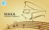 企业宣传高端大气文艺音乐协会艺术商务简约古典公司企业名片设计推广模板