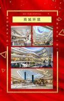 红金年终惠战双十二超商促销宣传H5