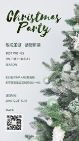 灰色绿色时尚简约圣诞节节日祝福祝福贺卡宣传营销手机海报