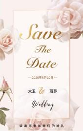 轻奢婚礼邀请函、唯美浪漫时尚金色简约婚礼结婚喜帖请柬邀请函