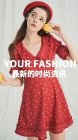 简约时尚女装服饰配件夏装秋装手表眼镜宣传视频