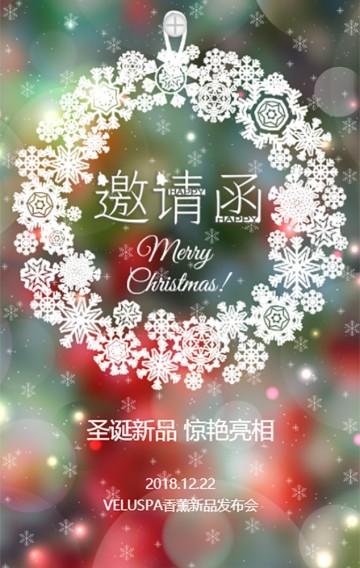 圣诞线条装饰白色雪花新品促销发布会通用邀请函