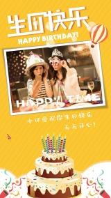 生日卡通手绘风格生日快乐祝福贺卡海报
