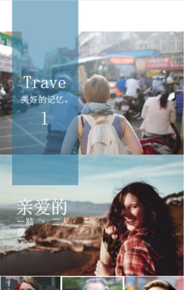 相册 纪念册 全家福 旅行相册 旅游相册
