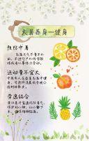 大暑节气中国风手绘荷花淡墨绿色节气宣传防暑小知识
