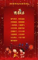 2018年不一样的中国年  新年祝福 新年贺卡 祝福贺卡 新年祝福 恭贺新春 2018新年 企业拜