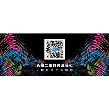 炫酷时尚商务科技微信公众号底部二维码