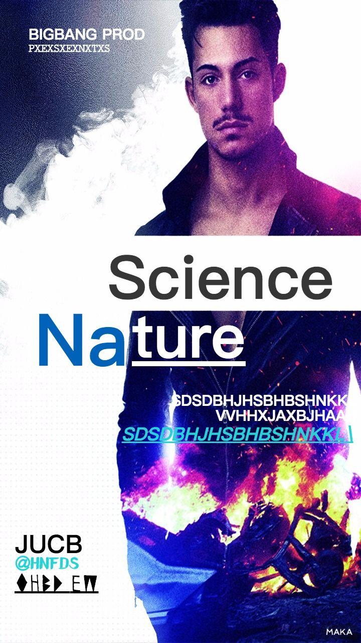 科学与自然