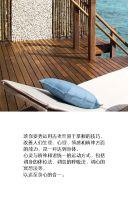 时尚瑜伽中国风宣传册