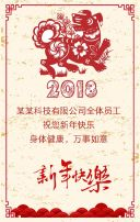 中国风元旦贺卡/新年祝福贺卡/企业节日祝福公司宣传