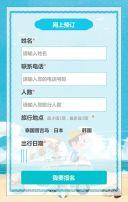 旅行社推广/宣传/暑假亲子游/国内游国外游/团队游