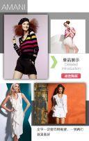 白色时尚服装新品推荐H5