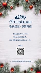 灰色绿色简约创意圣诞节节日祝福祝福贺卡手机海报