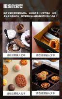 绿色文艺中国风中秋节日祝福H5