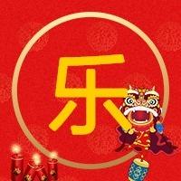 中国风正月十五元宵促销祝福通用公众号元宵促销封面次图红色