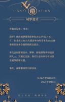 高雅气质深蓝灰色新中式极简约中国风请柬 新品发布会座谈会招商年会议H5邀请函