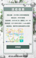 618大促韩式清新店铺促销活动H5